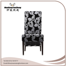 High Back Chairs Throne Chairs , Chairs For Wedding Reception
