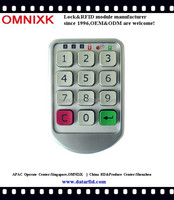 PW206Z digital keypad electric furniture lock for hotel