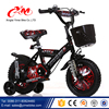 2015 latest superior quality BMX kids bicycles/ chinese children bicycles BMX BIKE/children bike with support wheel