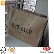 cheap recycled brown kraft Paper shopping Bags manufacturers
