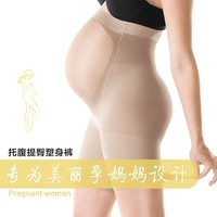 POSTPARTUM MATERNITY RECOVERY GIRDLE ABDOMINAL SUPPORT FOR WEIGHT LOSS UK CORSET K208