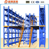 Manufacture Mezzanine Floor Rack Manufacture in China