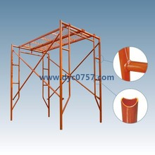 H Frame Scaffolding For Sale (Frame Types of Scaffolds)