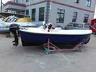 Espírito 580 barco de pesca