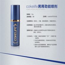 10g Cokelife male delay ejaculation Spray