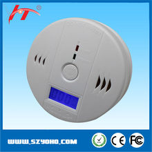 High sensitivity carbon monoxide co detector household