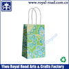 Customized Printed Luxury Craft Promotional Paper Shopping Bag