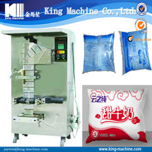 Small Volume Bag Water Filling and Packing Machine