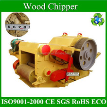 small disel wood chipper price made in china