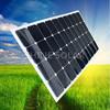 high efficiency solar power generator system18w fexible solar panel