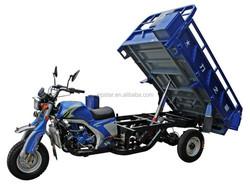 2014 year hot sales 175cc/200cc/250cc high quality dump three wheel motorcycle/dump tricycles