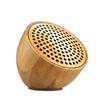 2014 christmas present gift hairong handmade bamboo mini wireless bluetooth portable speaker