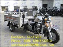 Saudi Arabia hot selling NASIS 200cc water cooled three wheel motorcycle