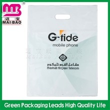 genuine rice fashion die cutting bags