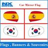 2016 eu cup Spain car mirror cover custom car mirror cover flag with nation flag