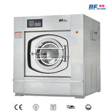 China machinery manufacturer offer Hotel laundry 50kg capacity XGQ laundry Washing Machine