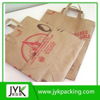 2015 kraft paper bags for breaded chicken