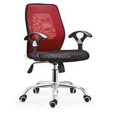 New design furniture modern fashion office mech chair (SZ-OC173-2)