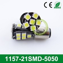 Best supplier car led work light 1157-21smd 5050 BAY15D auto led 12v bulb