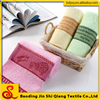 100% cotton soft absorption cheap facial cloth hand towel alibaba wholesale