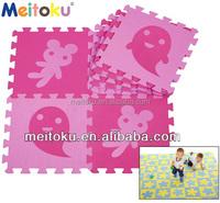 Baby sleeping Washable Joint mats