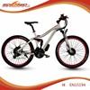 250W 24 speed hydraudic disc brake mountain ebike electric bikes australia