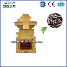 SGS audited ring die little capaciyt wood pellet mill large capacity made in China