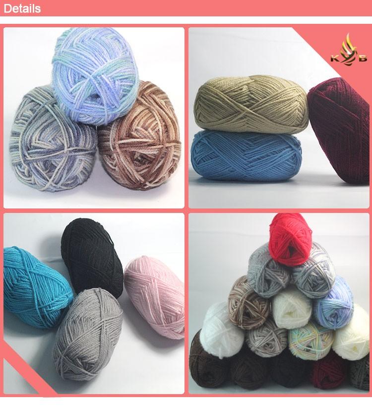 Помпон нитки для вязания 232
