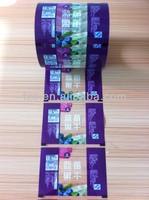 custom printing food packaging film packing materials for edible oil