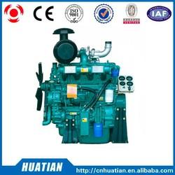 R4105ZD Diesel Generator Engine 56kw