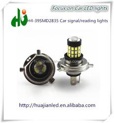 10-30V auto led lighting H4 Car Led turn/brake 39SMD2835 LED lamp