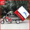 Cargo Usage & Passenger Usage 3 Wheel Motorcycle Trailer / Double Usage 200cc Tricycle Export To Lagos Nigeria