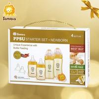 Simba PPSU Collection BPA Free Starter Kit Baby Feeding Bottle