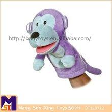 pulgadas 10 mono de peluche marioneta con forma de sonido por el talento para bebés
