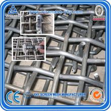 8mm opening crimp wire mesh / lock crimp