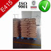 We products are 2% cheaper thickener e415 80 mesh oil grade xanthan gum