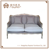 Raymer Popular French Antique Living Room Furniture Wooden Fabric Settee Sofa
