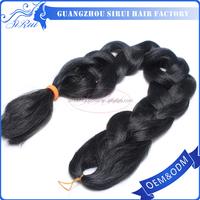 wholesale hair kanekalon braiding hair ,folded 24 inch,black color braid for beauty hair salon