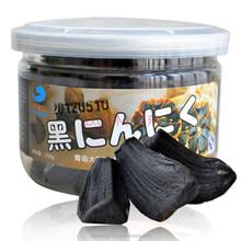 Black Garlic / vegetables /