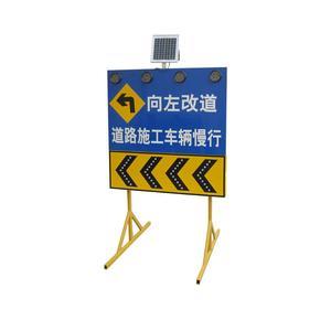 Chiết giang giới hạn tốc độ dấu hiệu nhà máy dấu hiệu giao thông anh nhấp nháy đường năng lượng mặt trời dấu hiệu giao thông
