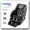 airbag massage vibrating full body massage chairs