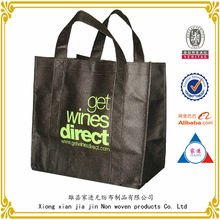 80g non woven accessories eco green eco pouch bag