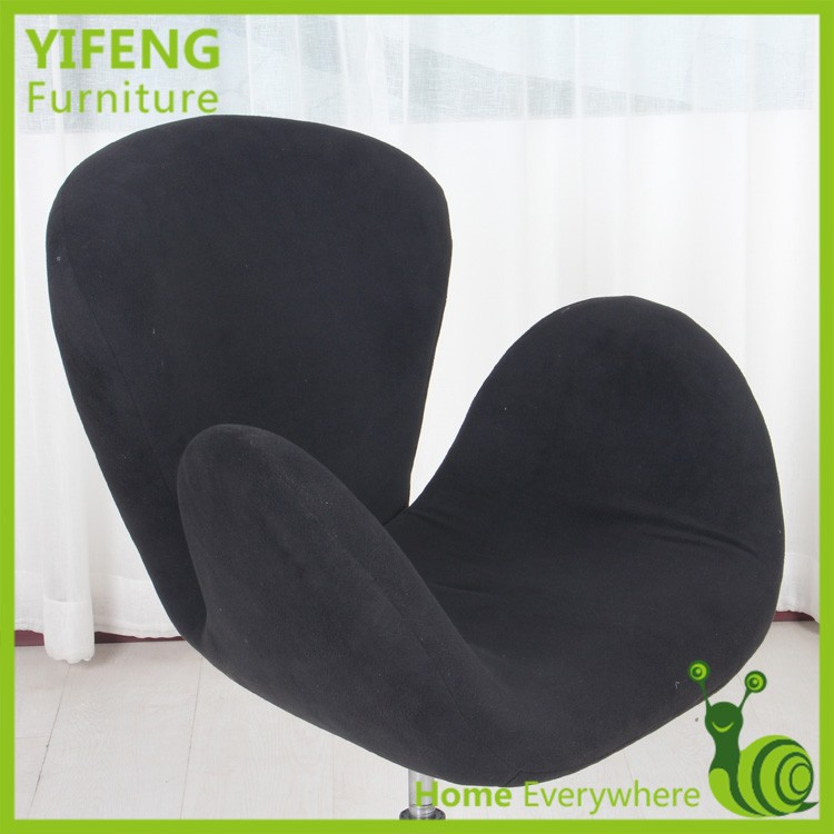 comfortable living room leisure egg chair buy leisure. Black Bedroom Furniture Sets. Home Design Ideas