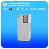 home drinking water treatment air oxygen water purifier