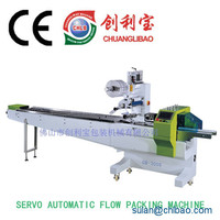 automatic packaging machine for charcoals flow packaging machine price