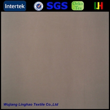 75*150D/144F polyester peach skin soil release finish fabric