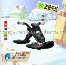 children plastic mini snowmobile/motocycle for kids