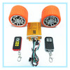 Remote Control 12V Motorcycle Alarm USB MP3 Music Player