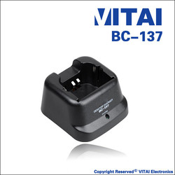 VITAI BC-137 Walkie Talkie Charger for IC-V8, IC-F3GT/F4GT, IC-F30GT/F40GT/F41GT etc