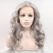 grey wig natural long hairstyles pineapple wave hair synthetic lace front wig
